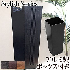 Stylish Series Umbrella stand(傘立て)≪再入荷≫
