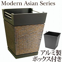Modern Asian Series Dustbox (ダストボックス)