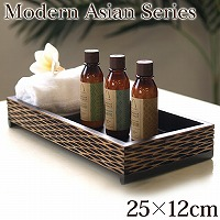 Modern Asian Series Tray(トレイ)(25cm×12cm×4cm)