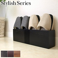 Stylish Series Slippers rack(スリッパラック)