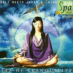 SEA OF TRANQUILITY(CD)《メール便対応可》